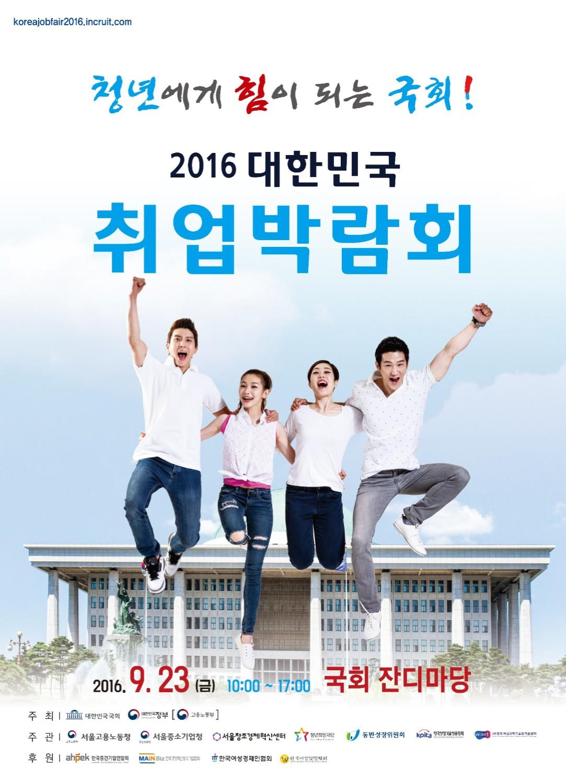 박람회 포스터.jpg